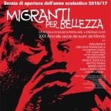23 Settembre 2016 MIGRANTI PER BELLEZZA La SMP celebra i suoi trent'anni con uno spettacolo e l'apertura dei corsi 2016/17