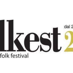 7 Luglio 2017 L'Orchestrona della SMP sbarca a Spilimbergo per FOLKEST 2017