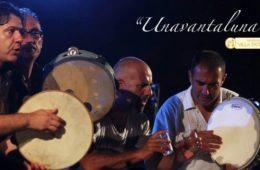18 Agosto 2017 Per ENTROTERRE FESTIVAL UNAVANTALUNA a BERTINORO